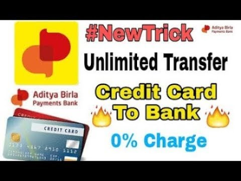 How to transfer money from credit card to Bank account free Part 3.