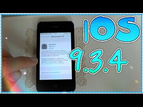 Обзор Apple iOS 9.3.4 iPhone 4S - Review (4K).Как обновить Тест upgrade.Это не iPhone 7 SE