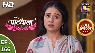Patiala Babes - Ep 166 - Full Episode - 16th July, 2019