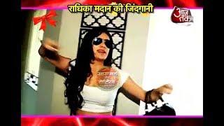 Radhika Madan unplugged- Rare Dayout and family moments
