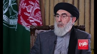 Download SPECIAL INTERVIEW With Gulbuddin Hekmatyar Video