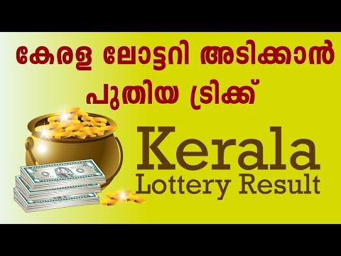 Kerala Lottery Winning Tricks Download {Eddie Cheever}