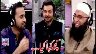 """Late Junaid Jamshed,Waseem Badami & Faysal Qureshi Playing """"Kuch Kaha Kia"""" in Salam Zindagi"""