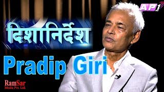 Pradip Giri on Dishanirdesh with Vijay Kumar