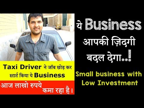 Small Business with low investment In India || how to start courier business in India