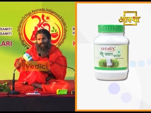 Patanjali Wheat Grass Powder | Product by Patanjali Ayurveda