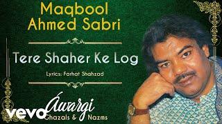 Tere Shaher Ke Log - Awargi   Maqbool Ahmed Sabri   Official Audio Song