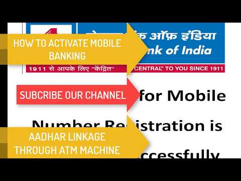 How to Link Mobile Number with Central bank account through ATM Machine | Govind Bharose