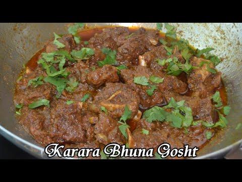 Karara Bhuna Gosht  - Ramadan Recipe