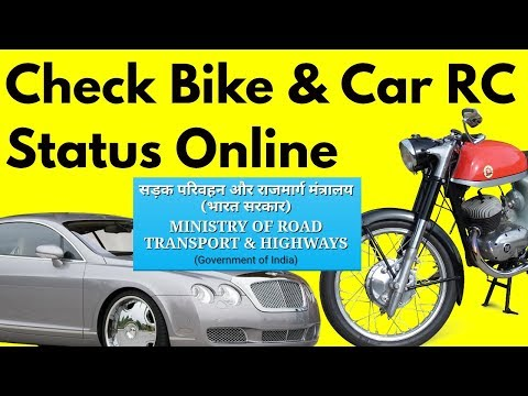 Check Car and Bike RC Status Online (Owner name, registration date, Chassis no, Mobile no etc)