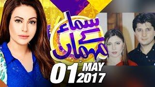 Arbaz Khan Exclusive   Samaa Kay Mehmaan   SAMAA TV   Sadia Imam   01 May 2017