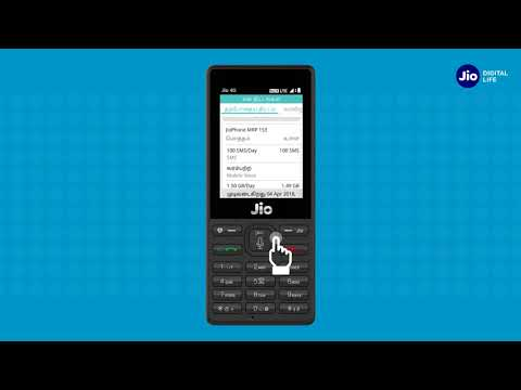 JioCare - How To Manage Jio Account & Services using MyJio App on JioPhone (Tamil)| Reliance Jio
