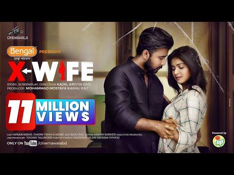 Xxx Mp4 X Wife Bangla Natok By Kajal Arefin Ome Ft Afran Nisho Amp Tanjin Tisha Eid Natok 3gp Sex