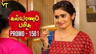 Kalyanaparisu Tamil Serial - கல்யாணபரிசு | Episode 1581 - Promo | 16 May 2019 | Sun TV Serials