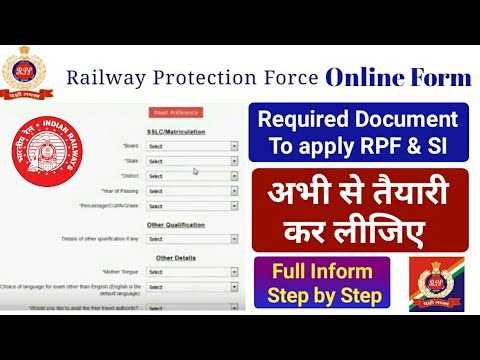 How To Apply Railway RPF CONSTABLE & SI Step by Step. Document Required to Apply RPF