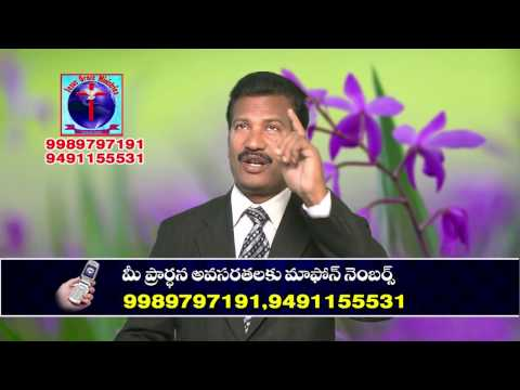 CHRISTIAN TELUGU INSPIRING MESSAGE ABOUT FAITH || HOW TO GROW IN FAITH || WITH ILLUSTRATIONS