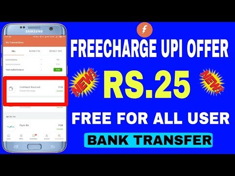 FreeCharge Upi New Offer | Rs.25 Free For All User | Cashback Transfer To Bank