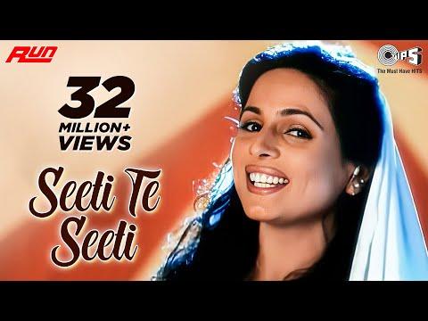 Xxx Mp4 Seeti Te Seeti Official Video Song Kamaljit Neeru Indipop 3gp Sex