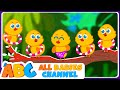 Five Little Ducks Nursery Rhymes And Kids Songs Songs For Children By All Babies Channel