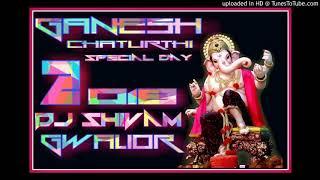 Suno Ganpati Baapa Morya ( Walord Lodet Comptisaon Mix) Dj Shivam