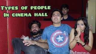 Types Of People In cinema Hall   Harsh Beniwal