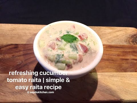 cucumber tomato raita recipe | tomato cucumber raita | koshimbir recipe | simple & easy raita