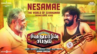 Nesamae | The World of Sivakumar Promotional Video | Sivakumarin Sabadham | Hiphop Tamizha