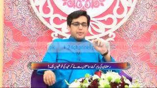 Meray Aziz Humwatno eid day two Special transmission on 7th july 2016