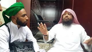 Rasoolullah  صلى الله عليه وسلم ki zindagi