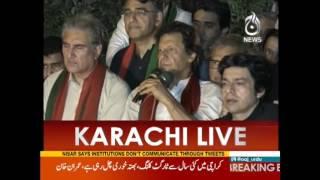 Imran Khan roaring on the streets of Karachi
