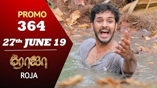 ROJA Promo | Episode 364 Promo | ரோஜா | Priyanka | SibbuSuryan | Saregama TVShows Tamil
