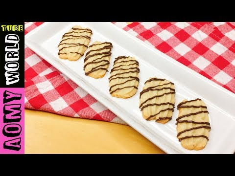 Melting Moments Cookies | Chocolate butter cookies | AOMYWORLDtube