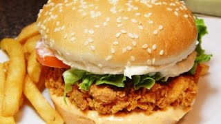 Spicy Zinger Burger - A very special recipe