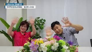 엑티브시니어협회 황규만사무총장