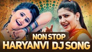 Haryanvi Non Stop DJ Songs   Sapna New Dance Songs   हरियाणवी Dhakad Songs 2018   Haryanvi Hits