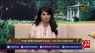 Pakistan Kay Pakwan - 11 July 2018 - 92NewsHDUK