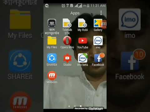 How to make android faster | মোবাইলের স্পিড বাড়িয়ে নিন