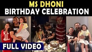 MS Dhoni Birthday Celebration Full Video 2019 | Dhoni Birthday party with Indian Team & Family