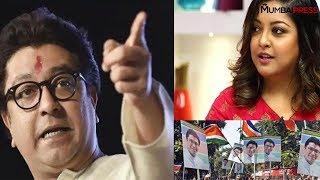 तनुश्री दत्ता के खिलाफ मनसे ने किया मानहानि का केस | Mumbai Press
