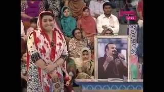 This will make you cry | Tribute to Amjad Sabri | Bhar Do Jholi Meri