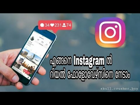 How to get real followers on instagram malayalam
