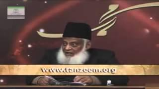 Rooh aur jism ki haqiqat D.r Israr Ahmed