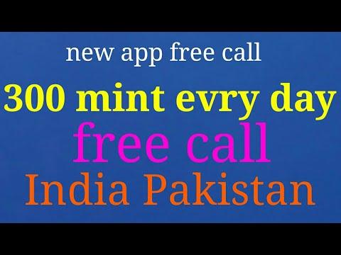 300 mint free call India Pakistan