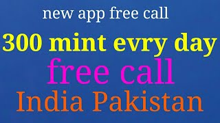 Best app free Call first time sign up get 4500+9000 credit