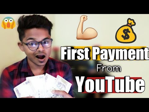 Pehla Payment | First YouTube Payment | How Much Time It Takes