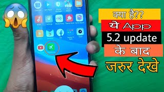Oppo a3s new calling setting after update 6 0|oppo a3s color os 6 o