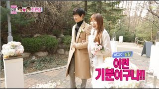 We Got Married, Namgung Min, Jin-young (1) #08, 남궁민-홍진영 (1) 20140322