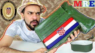 تجربة اكل طعام الجيش الكرواتي 🇭🇷 ماذا يأكل الجندي الكرواتي؟ Croatian 24hr Ration Review & Mukbang