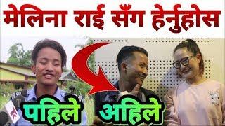 भारतमा काम छोडेर आएका युवा हेर्नुहोस Melina Rai सँग Sunil Chhidal, Bhagya Neupane