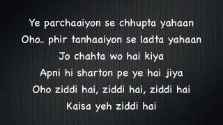 Ziddi Dil - Mary Kom lyrics